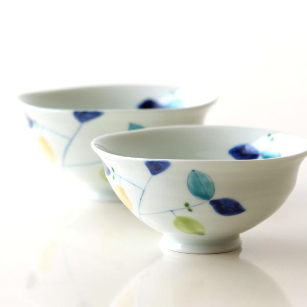 お茶碗 セット 可愛い おしゃれ 陶器 有田焼 日本製 ごはん茶碗 レモン大・小2コセット [msg9390]