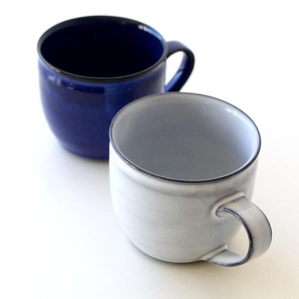 マグカップ おしゃれ かわいい 磁器 波佐見焼 日本製 焼き物 MARUマグ 2タイプ [msg9469]