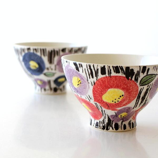 ご飯茶碗 セット ペア 夫婦茶碗 おしゃれ 陶器 有田焼 日本製 ごはん茶碗セット 刷毛花紋 [msg9484]