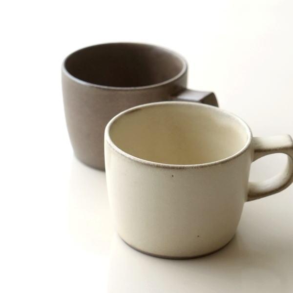 マグカップ おしゃれ 陶器 シンプル 無地 日本製 有田焼 窯変シンプルマグ2カラー [msg9568]