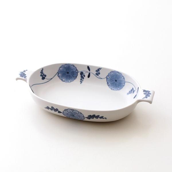 グラタン皿 お皿 おしゃれ かわいい 角型 和食器 磁器 陶器 北欧 日本製 シンプル 蓋付き モダン 食器 オシャレ 上品 花唐草 オーバルグラタン皿 [msg9786]