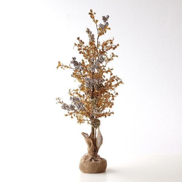 クリスマスツリー おしゃれ 卓上 オブジェ 置物 小さい ミニ コンパクト パインコーンゴールドツリースタンド [mty3432]