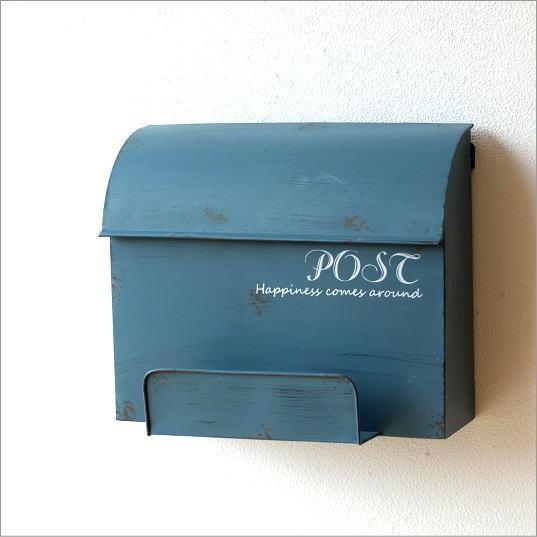 ポスト 郵便受け 新聞受け アンティーク レトロ 郵便ポスト 壁掛け 壁掛 壁付け 玄関 おしゃれ シンプル シャビーなメタルBOXポスト [mty3753]