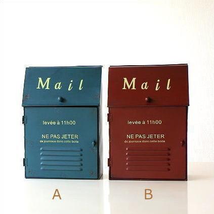 郵便ポスト 郵便受け おしゃれ 置き型 壁掛け アンティーク アイアンのシャビーなポスト 2カラー