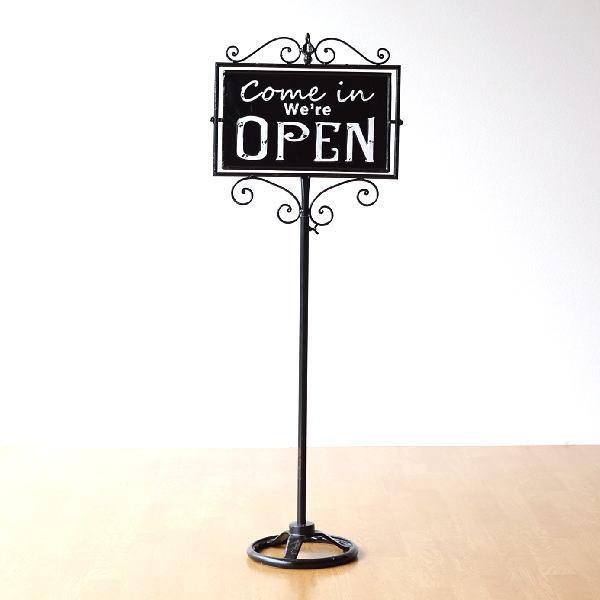 サインスタンド 看板 オープン クローズ サインボード 店舗 カフェ 玄関 OPEN CLOSED 開店 閉店 おしゃれ デザイン アイアンオープンクローズ回転スタンド [mty4236]