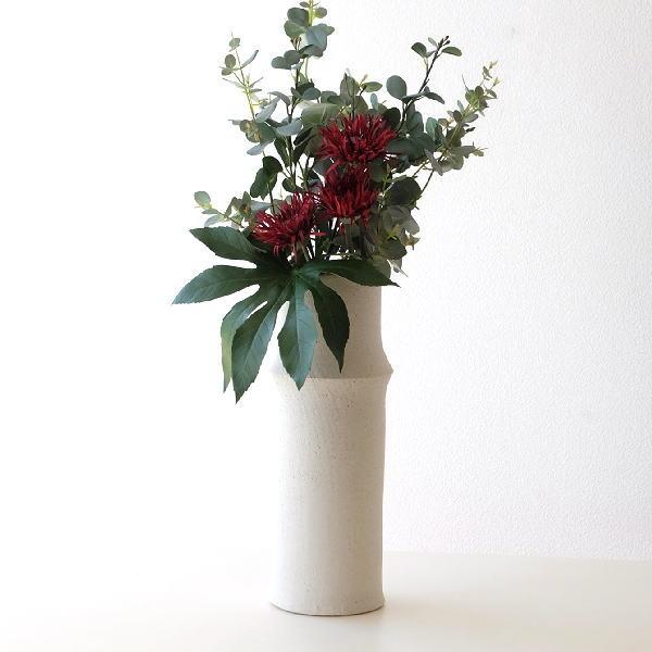 花瓶 陶器 花器 おしゃれ 大きめ フラワーベース 和風 洋風 オブジェ 玄関 シンプル リビング イオニア バンブーベース [mur4564]
