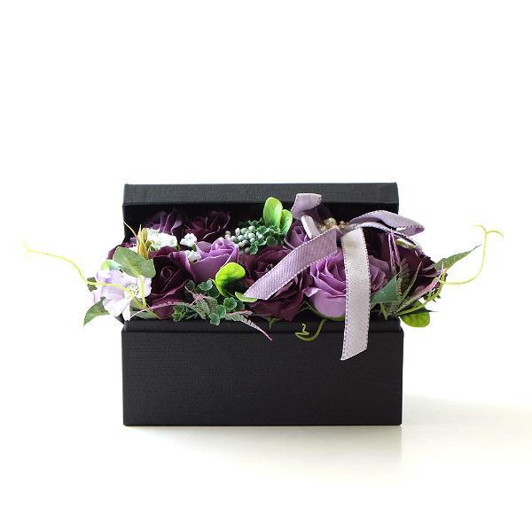 ソープフラワー ボックス ギフト アレンジメント 薔薇 バラ ローズ 造花 贈り物 おしゃれ お祝い 誕生日 プレゼント ソープフラワーアンティークパープル [peo3696]