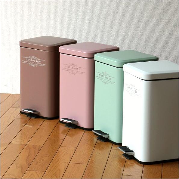 ゴミ箱 ごみ箱 おしゃれ キッチン ふた付き スクエアペダルビン 4カラー
