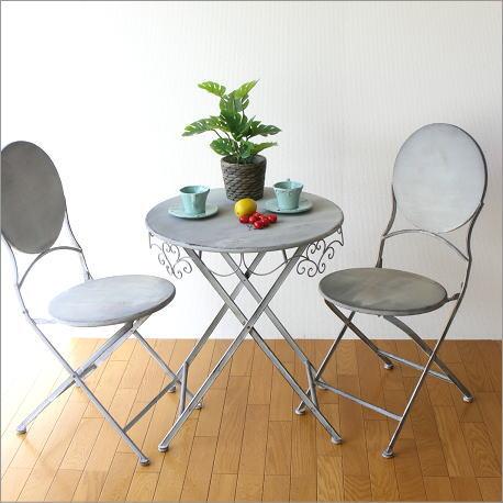 ガーデンテーブル&チェア3点セット おしゃれ ベランダ テラス バルコニー カフェ シャビーアイアンのガーデンセット グレイ【送料無料】