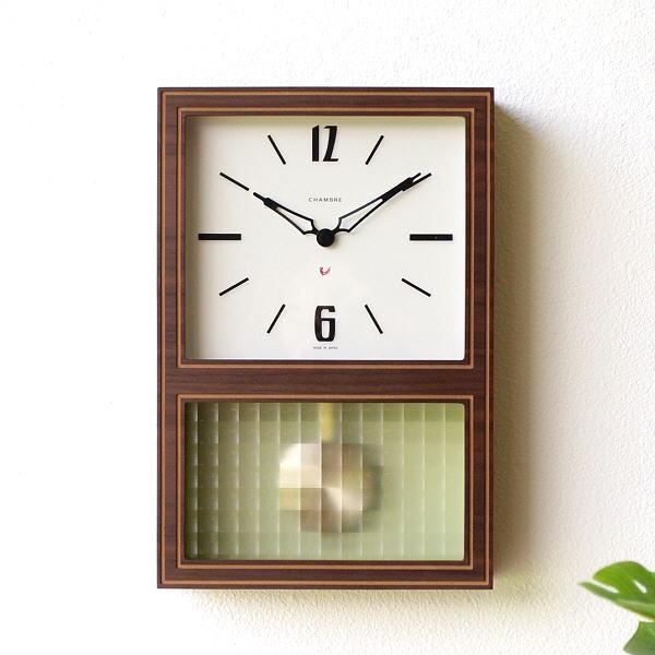振り子時計 掛け時計 壁掛け時計 おしゃれ 木製 クラシック レトロ モダン シンプル ナチュラル 四角 見やすい 日本製 クラシックな振り子時計 ウォルナット 【送料無料】 [ras0666]