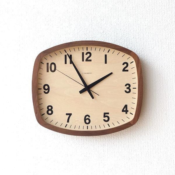 掛け時計 壁掛け時計 おしゃれ 木製 無垢材 静音 スイープムーブメント ウォールクロックスクエア電波時計 WN 【送料無料】 [ras3274]