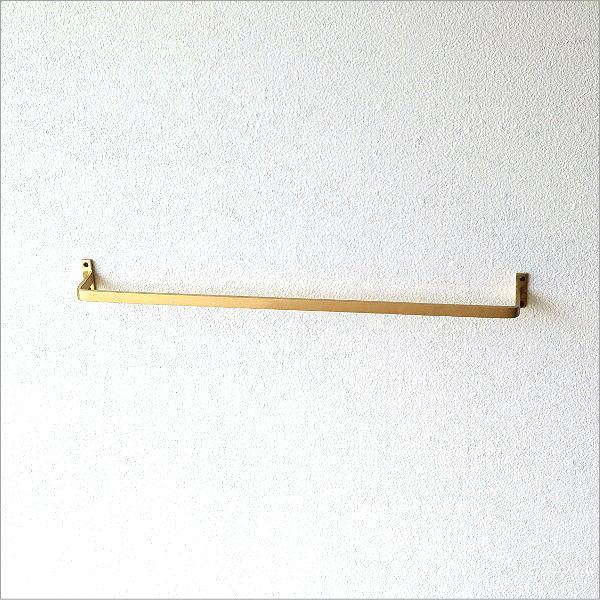 真鍮のタオルハンガー [ras3388]