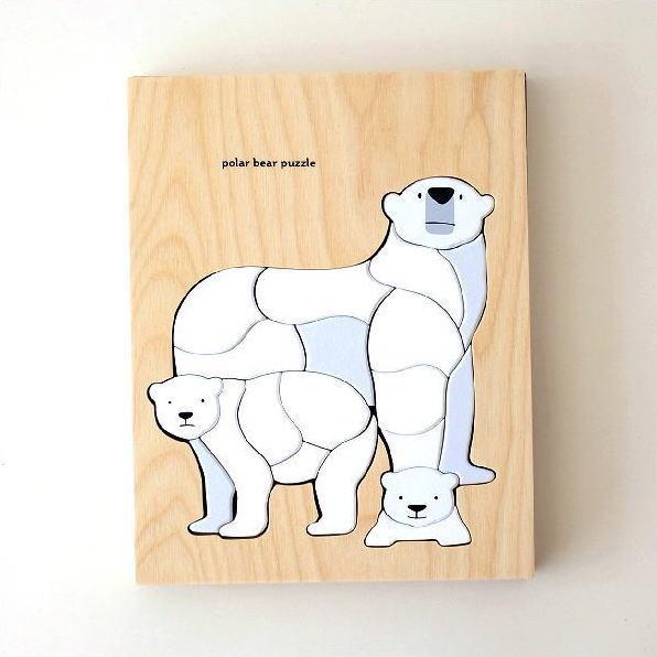 パズル 木製 木のおもちゃ クマ くま シロクマ インテリア ナチュラル ウッドポーラーベアパズル [ras3770]