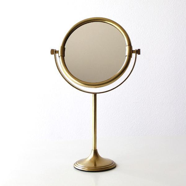 鏡 卓上ミラー アンティーク おしゃれ 真鍮 丸 拡大鏡 シンプル レトロ ゴールド メイクミラー スタンドミラー サークル 真鍮のスタンドミラー ペデスタル [ras3897]