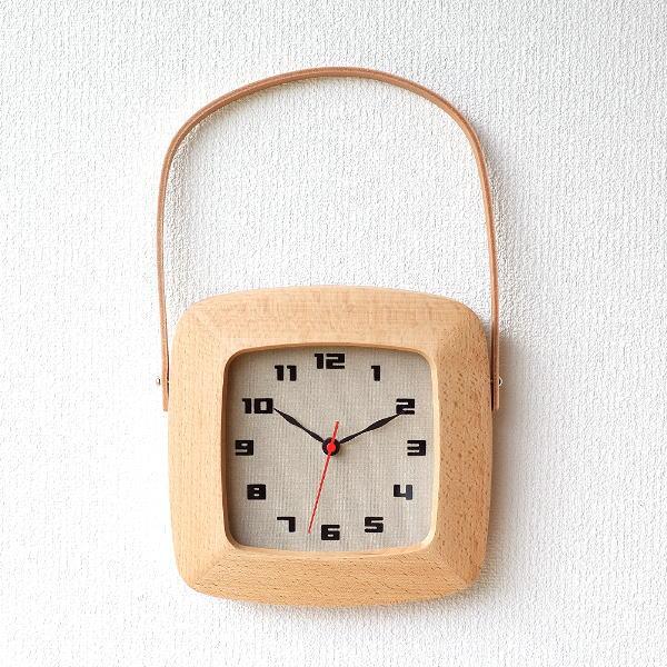 壁掛け時計 掛け時計 かわいい 木製 おしゃれ 静音 音が静か 連続秒針 スイープムーブメント スイープセコンド BAG型掛け時計 キャンバス 【送料無料】 [ras4149]