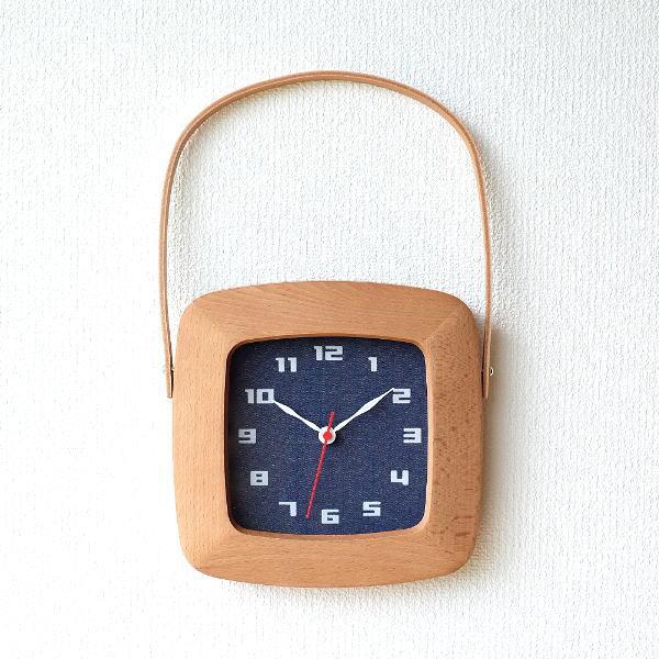 壁掛け時計 掛け時計 かわいい 木製 おしゃれ 静音 音が静か 連続秒針 スイープムーブメント スイープセコンド BAG型掛け時計 デニム 【送料無料】 [ras4162]