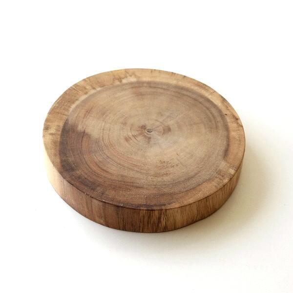 まな板 木製 おしゃれ 天然木 アカシア 花瓶敷き 鍋敷き ウッドチョッピングボード サークルS [ras4223]