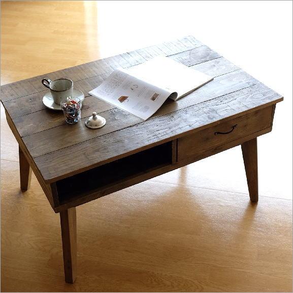 シャビーシックなコーヒーテーブル【送料無料】