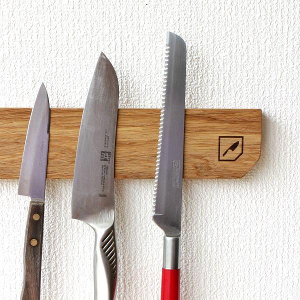ナイフラック 包丁ラック 収納 マグネット式 磁石 両面テープ 壁掛け 壁付け 天然木 オーク材 ウッドウォールホールドナイフ [ras4961]