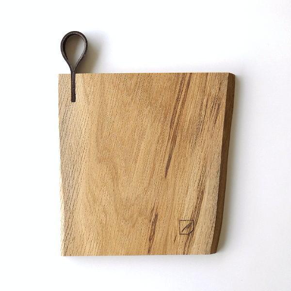 カッティングボード おしゃれ 木製 まな板 天然木 オークカッティングボード [ras5758]