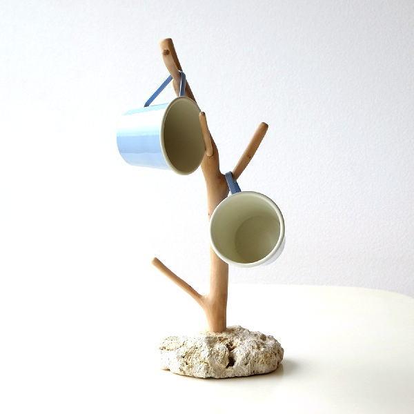 カップスタンド 自然木 枝 ブランチ マグカップツリー グラスホルダー マグツリー マグカップホルダー マグカップ 収納 ブランチマクタンホルダー [ras6630]