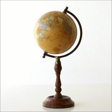 アンティークな地球儀