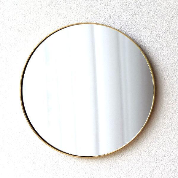 鏡 壁掛けミラー おしゃれ 丸 アンティーク レトロ ゴールド ウォールミラー シンプル 玄関 洗面所 トイレ 丸形 スタイリッシュ 真鍮の壁掛けラウンドミラー [ras7486]