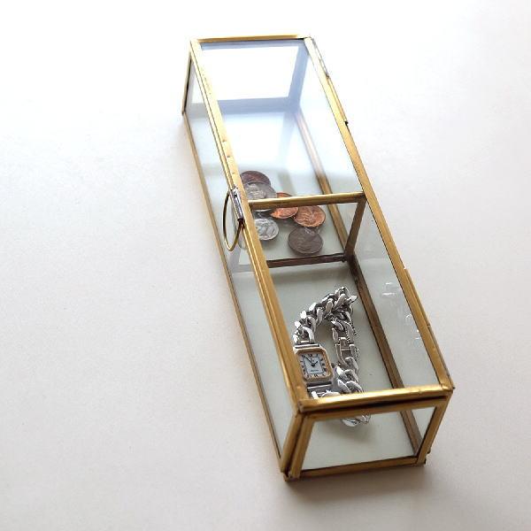 小物入れ ふた付き アクセサリーケース ボックス おしゃれ ガラス アンティーク シンプル 卓上 仕切り ブラスレクタングルBOX [ras8036]