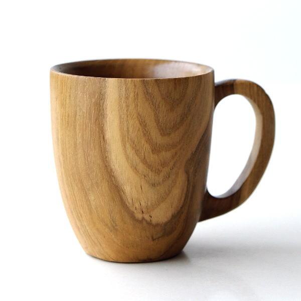 マグカップ 木製 チーク 天然木 無垢材 ウッド 木目 おしゃれ シンプル ナチュラル コーヒーカップ 湯のみ チークマグカップM [ras8589]