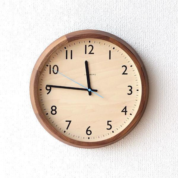 掛け時計 壁掛け時計 おしゃれ 木製 無垢材 静音 スイープムーブメント ウォールクロック電波時計 ドロップWN 【送料無料】 [ras9368]