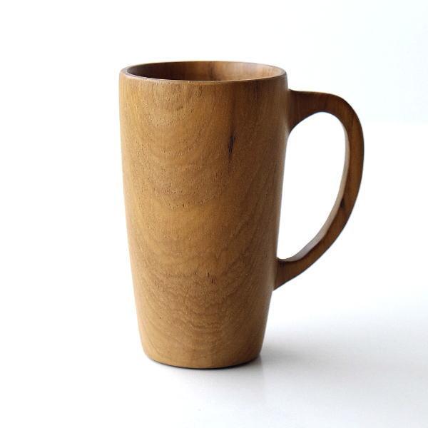 マグカップ 木製 チーク 天然木 無垢材 ウッド 木目 おしゃれ シンプル ナチュラル コーヒーカップ 湯のみ チークウッドのマグカップL [ras9589]