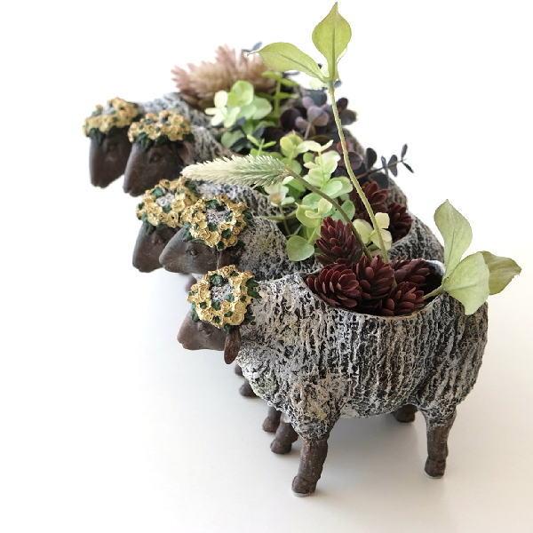 フラワーベース 花瓶 かわいい 可愛い 羊 ひつじ 動物 アニマル 花器 フラワーポット 置物 インテリア オブジェ 5匹のヒツジベース [sik0935]