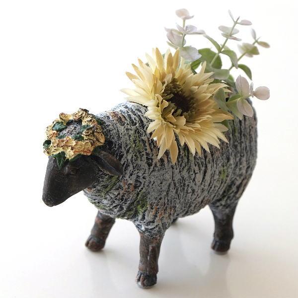 フラワーベース 花瓶 かわいい 可愛い 羊 ひつじ 動物 アニマル 花器 フラワーポット 置物 インテリア オブジェ ヒツジベース [sik0936]