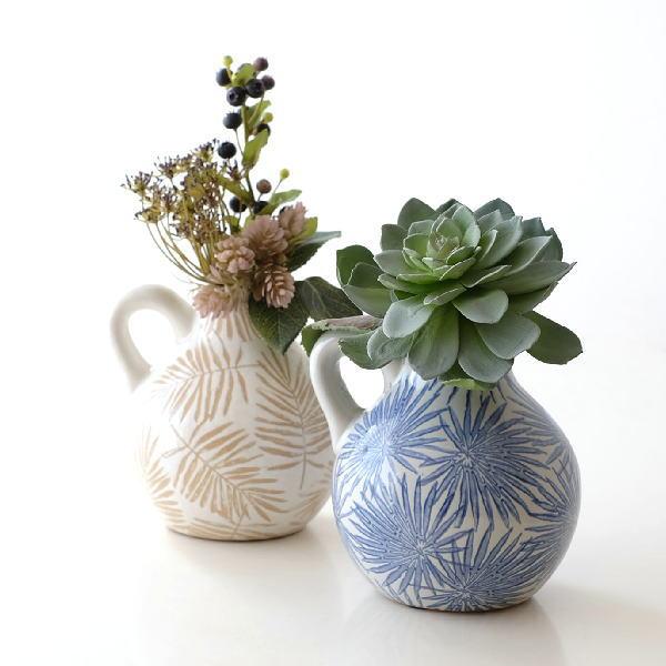 花瓶 陶器 おしゃれ シノワズリ フラワーベース レトロ アンティーク 焼き物 花器 ハンドルシノワボトル 2カラー [sik1207]