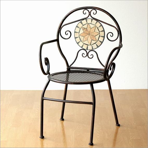 ガーデンチェア おしゃれ アイアン 折りたたみ 肘付き セラミック ガーデン椅子 カフェチェア ベランダ テラス バルコニー ガーデンアームチェア フュージョン【送料無料】