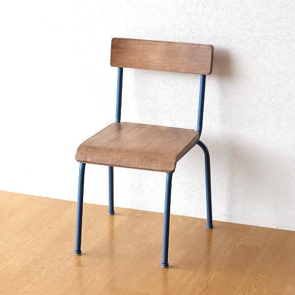 チェアー 木製 アイアン おしゃれ 花台 かわいい 玄関 子供椅子 小さめ リサイクルウッド アイアンとウッドのレトロなプチチェアー [sik3773]