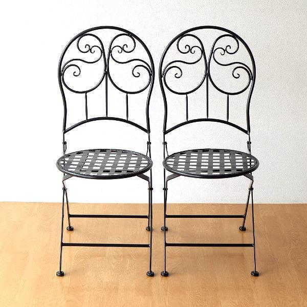 ガーデンチェア 折りたたみ おしゃれ 2脚セット アイアン ガーデン 椅子 アイアンビアード折り畳みチェア 2脚セット 【送料無料】 [sik4171]
