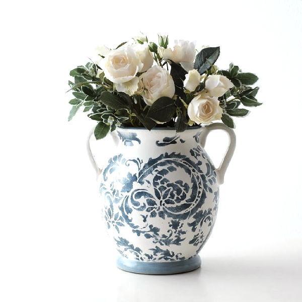 フラワーベース 花瓶 陶器 花器 おしゃれ かわいい アンティーク レトロ 花入れ 花びん フラワーアレンジ オリエンタルブルーハンドルベース [sik4664]