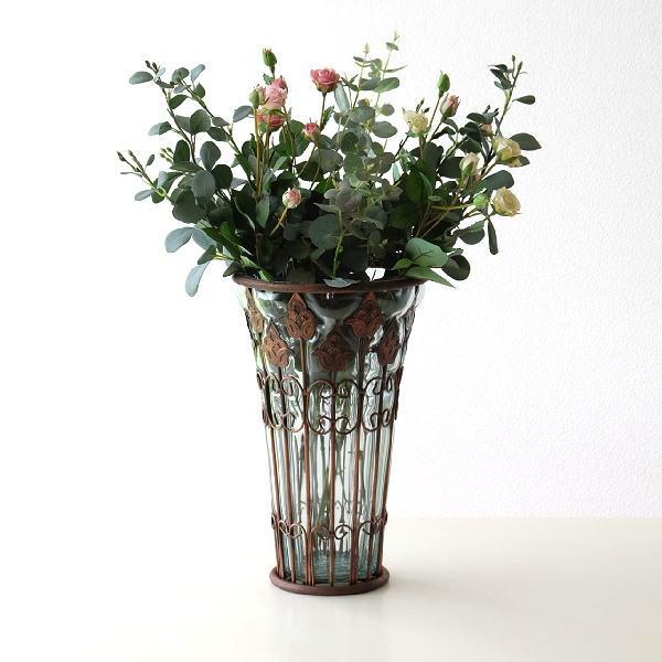 フラワーベース おしゃれ 花瓶 ガラスベース 花器 透明 大きい エレガント アンティーク メタルグラスベース シェイプ 【送料無料】 [sik5031]