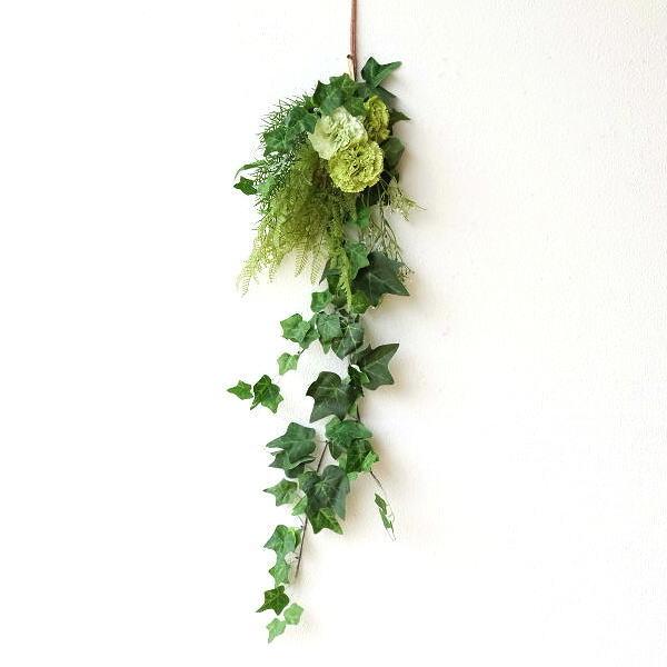 フェイクグリーン スワッグ 壁掛け おしゃれ かわいい 造花 フェイクフラワーのスワッグ Gアイビー [sik6381]