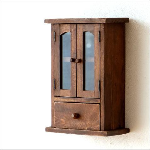 ウォールキャビネット 壁掛け収納 小物入れ 引き出し ウォールラック 木製 天然木 アンティーク レトロ モダン ガラス ウッドミニキャビネット