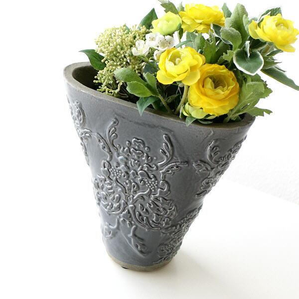 フラワーベース 花瓶 陶器 花器 おしゃれ アンティーク 横長 モダン 花入れ 花びん 陶器のスモールベース グレイ [sik6734]