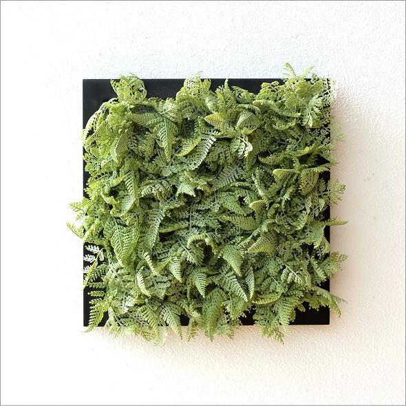 壁飾り 人工観葉植物 壁掛けインテリア ディスプレイ リビング 光触媒 壁面 オーナメント パネル ウォールデコレーショングリーン B [sik7131]