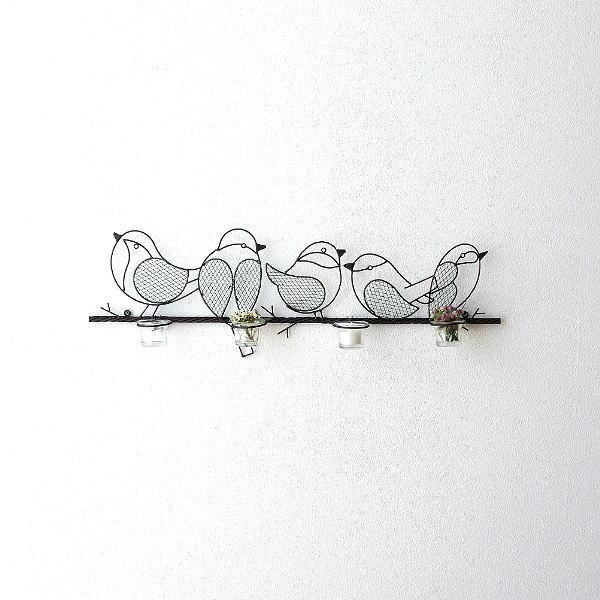 壁飾り アイアン 花瓶 キャンドルホルダー ガラス 壁掛け インテリア 鳥 かわいい おしゃれ アートパネル ウォールデコ アイアントーキングバーズ 4ガラスカップ [sik7573]
