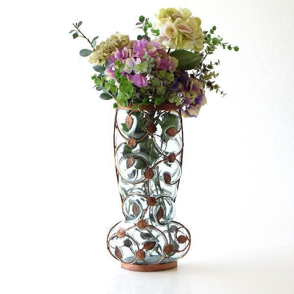 花瓶 ガラス おしゃれ フラワーベース 花器 メタルグラスベース フラワーコネクション【送料無料】 [sik8134]