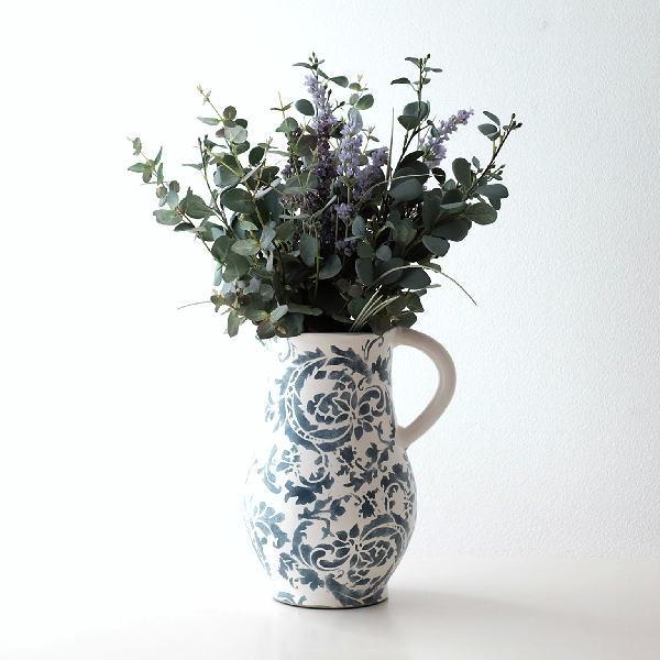 フラワーベース 花瓶 陶器 花器 おしゃれ かわいい アンティーク レトロ 花入れ 花びん フラワーアレンジ オリエンタルブルーピッチャー [sik8502]