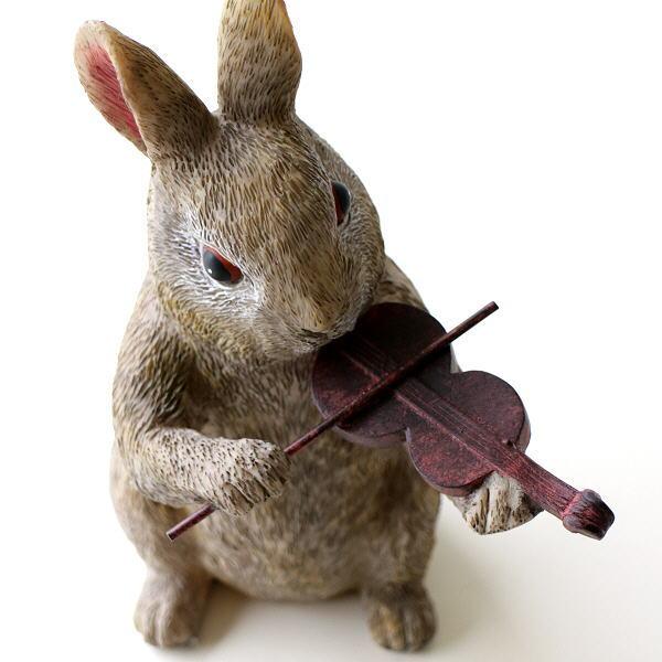 うさぎ 置物 オブジェ インテリア 雑貨 おしゃれ かわいい 玄関 音楽 楽器 野うさぎオブジェ バイオリン [sik9333]