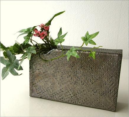 花瓶 一輪挿し 花器 信楽焼 和陶器ベース シンプルな角