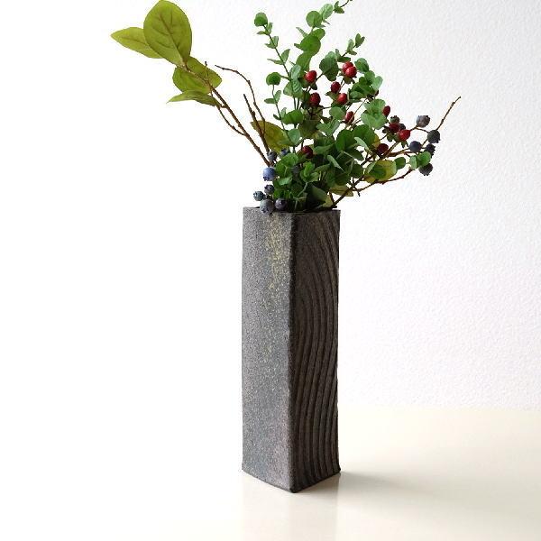 三角柱ソギ彫り花器 [soh1424]