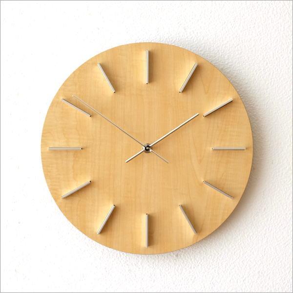 壁掛時計ナチュラル